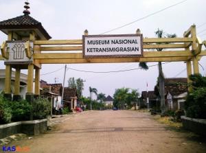museum transmigrasi9